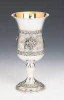 Ornate Sterling Silver Kiddish Cup