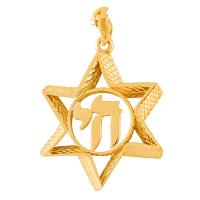 Gold Majestic Star Pendant