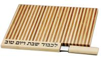 Bamboo Challah Board with Matching Knife