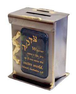 Whoever saves a life Tzedakah Box