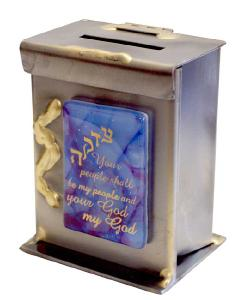 Story of Ruth Tzedakah Box