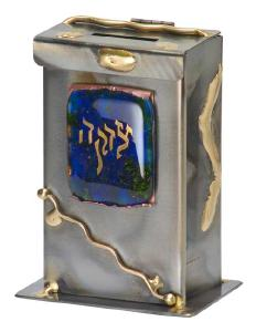 blue Mosaic Tzedakah box