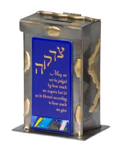Tzedakkah Box May we not be judged