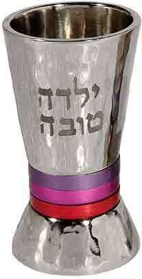 Little girl's Kiddush Cup with pink bands