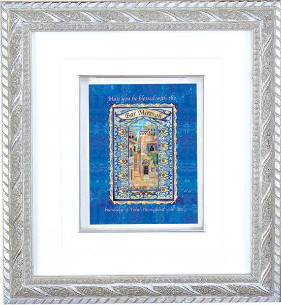 Framed-Jewish-Art-Prints