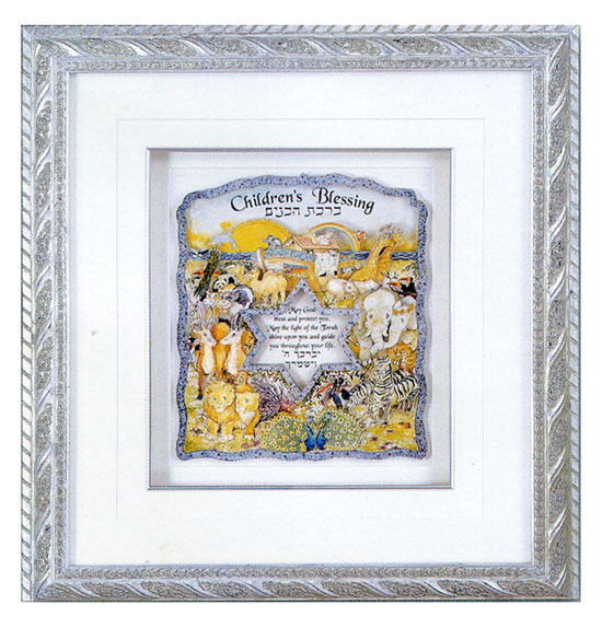 Framed-Jewish-Art-Prints