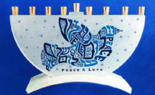 peace and love dove menorah