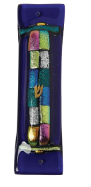 Blue Tribes Glass Mezuzah