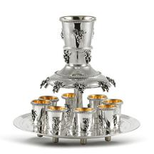 Grape design Sterling Silver Kiddush Fountain