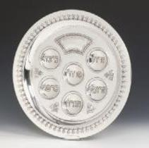 Filagree Sterling Silver Seder Tray