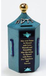 Blue ceramic Tzedakah box