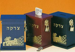 Wood Tzedakah Boxes