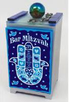 Bar Mitzvah Tzedakah Box