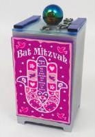 Bat Mitzvah Tzedakah Box