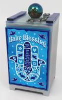 BLUE BABY BLESSING tZEDAKAH BOX