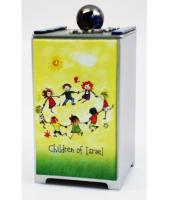 Children of Israel Tzedakah Box