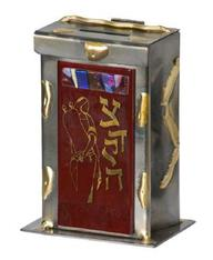 Bat mitzvah Tzedakkah Box