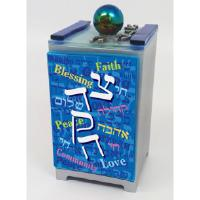 Graphic design tzedakah box
